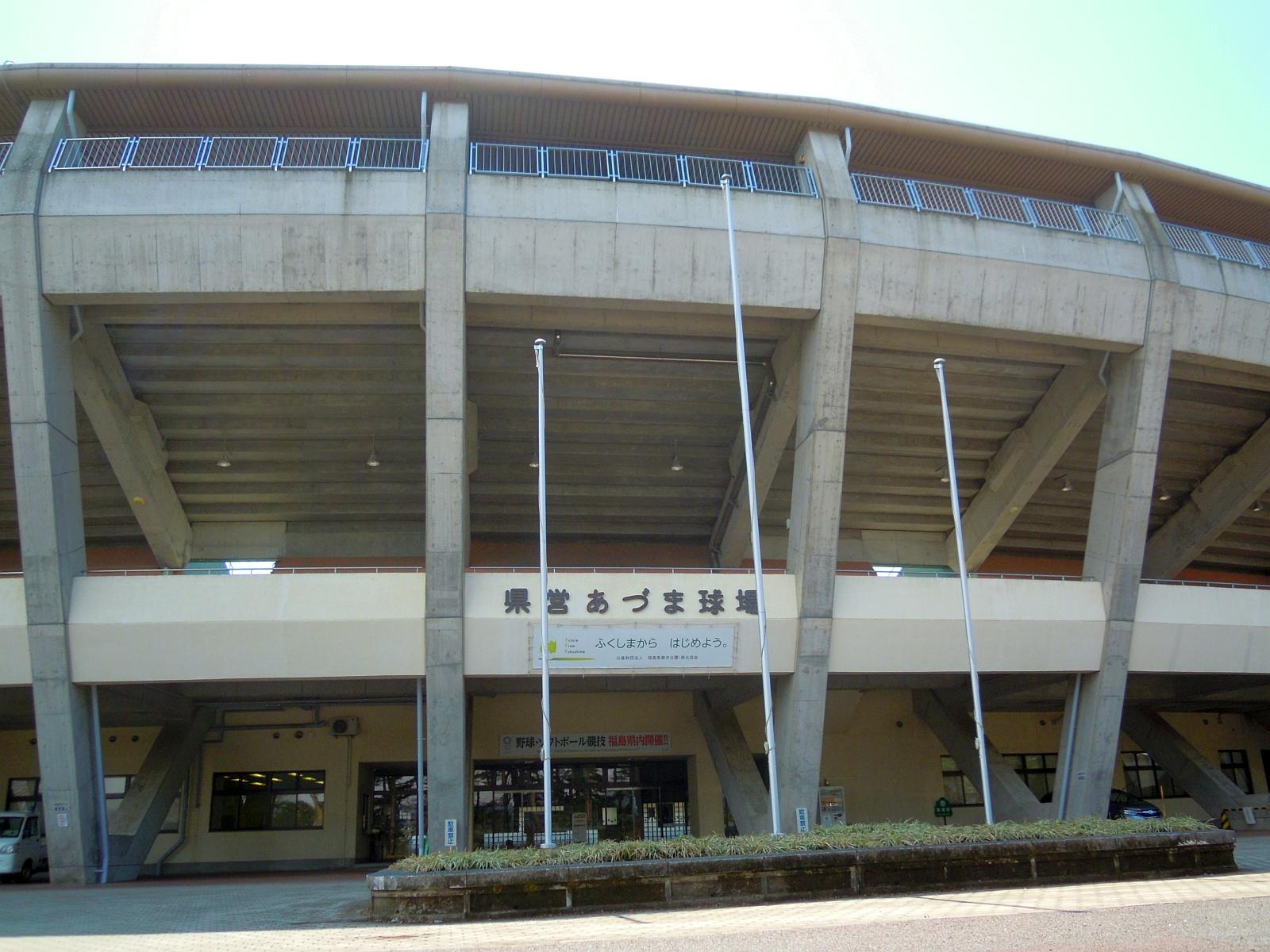 A földrengésben nem sérültek meg az olimpiai létesítmények